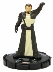 Heroclix Giant-size X-Men 002 Purifier