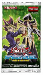 Yugioh Speed Duels Arena of Lost Souls booster pack