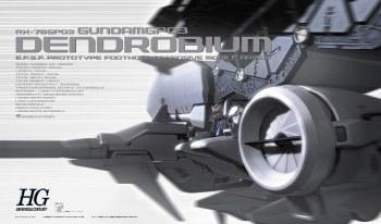 1/144 HG RX-78 GP03 Dendrobium Mobile Armor Model Kit