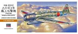 1/72 Nakajima B5N2 (Kate) Model Kit