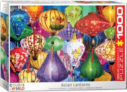 Asian Lanterns 1000pc