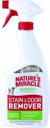 Cat Stain & Odor Remover Sprayer 24oz
