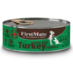 Limited Ingredient Free Run Turkey Formula Canned Cat Food 5.5oz