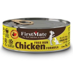 Limited Ingredient Free Run Chicken Formula Canned Cat Food 5.5oz