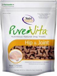 Hip & Joint Dog Treat 6oz