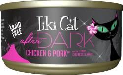 After Dark Chicken & Pork Canned Cat Food 2.8oz