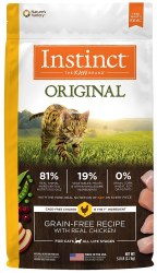 Original Chicken Dry Cat Food 5lb