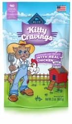 Kitty Cravings Real Chicken Cat Treats 2oz