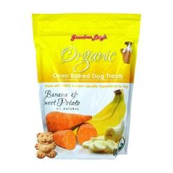 Organic Banana & Sweet Potato Dog Treat 14oz