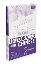 INTEGRATED CHINESE LEVEL 2 WORKBOOK