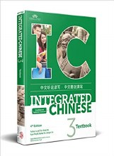 INTEGRATED CHINESE LEVEL 3 TEXT