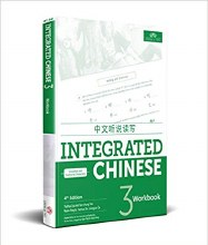 INTEGRATED CHINESE LEVEL 3 WORKBOOK