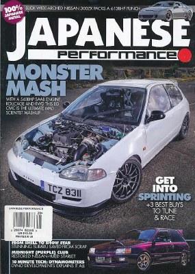 Japanese Performance Car