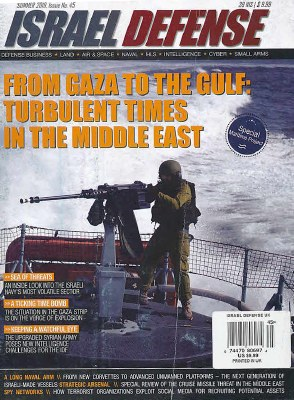 Israel Defense
