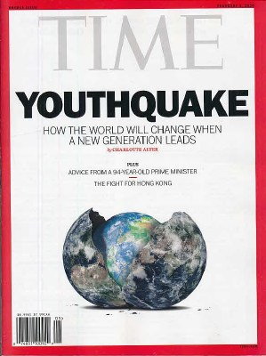 Time Magazine (Double Issue)