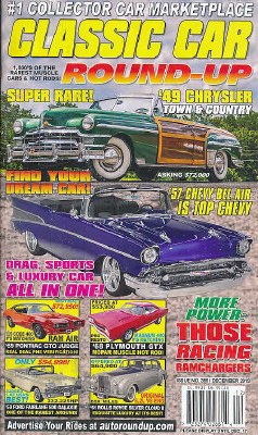 Classic Car Roundup