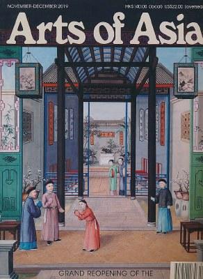 Arts Of Asia