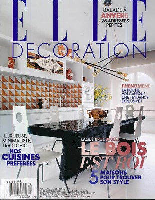 Elle Decoration (French)