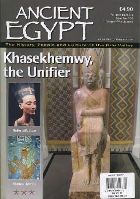 Ancient Egypt Subscription