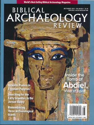 Biblical Archaeology Review Subscription