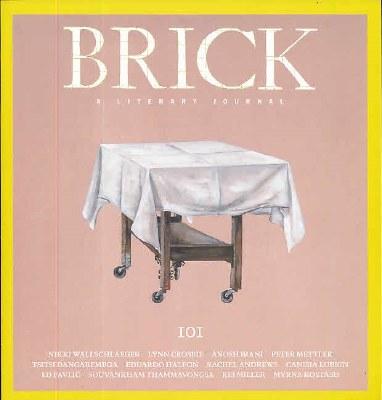Brick Journal Subscription