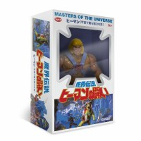 Masters of the Universe Vintage Coll. Japanese Box He-Man