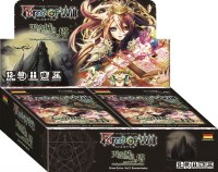 Force of Will Castle of Heavens and The Two Towers Disp EN