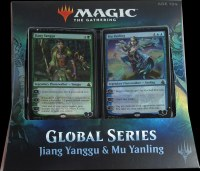 Magic Global Series JY + MY EN