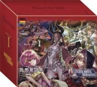 Force of Will Reiya 1st Box DENächte voller Schrecken
