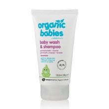 Green People Organic Babies Baby Wash & Shampoo 150ml
