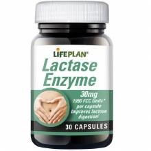Lifeplan Lactase Enzyme 30mg 30 Capsules