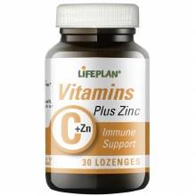 Lifeplan Vitamin C and Zinc Lozenges 30 Lozenges