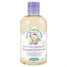 Ef Baby Chamomile Shampoo/wash