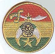 Round Shrine Iron-on or Sew-on Emblem