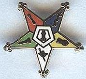 Eastern Star Lapel Pin