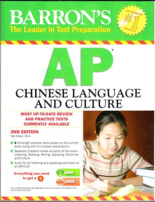 AP Chinese