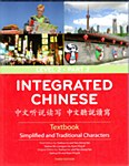 Chinese L2P2 textbook