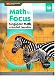Math in Focus Textbook 5B