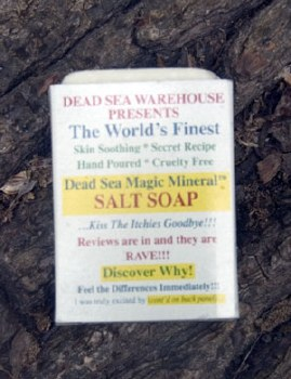 Dead Sea Warehouse Magic MIneral Salt Bar Soap 5.2 oz