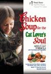 Chicken Soup for the Cat Lover's Soul Adult Cat Food 5 lb