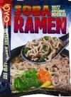 Koyo Soba Ramen Noodles