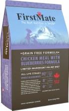 First Mate Chicken with Blueberries Grain Free Formula Limited Ingredient Feline Diet, 3.96 lb.