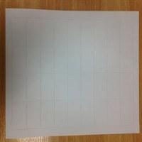 Emporio UK Shelf Edge Rip Card (Small) 1pack