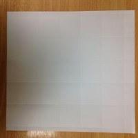 Emporio UK Shelf Edge Rip Card (Large) 1pack