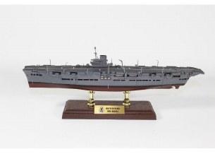 HMS ARK ROYAL BRITISH CARRIER