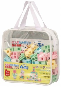 ARTEC BLOCKS POUCH 54 PASTEL
