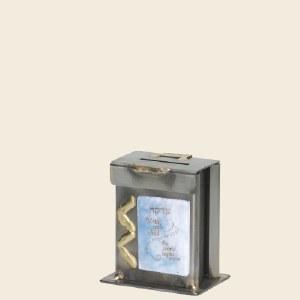 Gary Rosenthal Collection Baby Tzedakah Box-Blue