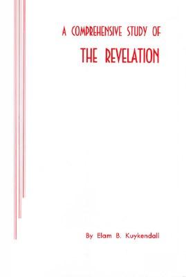 A Comprehensive Study of The Revelation