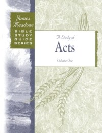 Acts, Book 1