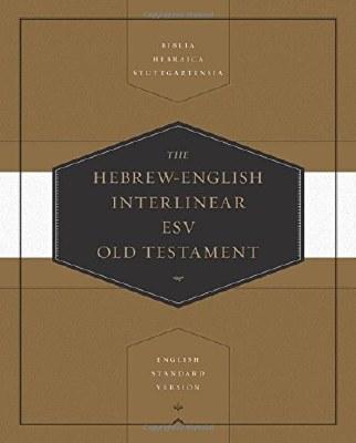 Hebrew-English Interlinear ESV Old Testament